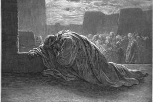 Dore Prayer